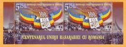 2018 Moldova Moldau Moldavia 100 Years. Anniversary. Union Romania  Basarabia Bessarabia 2 V Mint - Moldawien (Moldau)