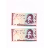LOt De 2 Billets à 100 Rials Neufs. - Iran
