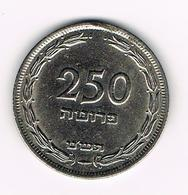 //  ISRAEL  250  PRUTAH  1949 - Israel