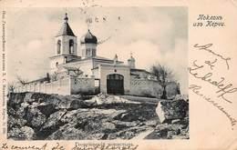 CPA Russie - Kertch - Russia