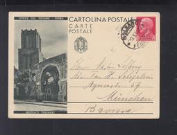 Cartolina Mercati Traianei 1936 - Stamped Stationery