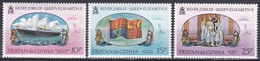 Tristan Da Cunha 1977 Geschichte History Königshäuser Royals Königin Elisabeth Schiffe Ships Wappen Arms, Mi. 213-5 ** - Tristan Da Cunha