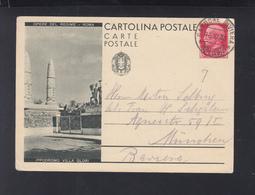 Cartolina Ippodromo Villa Glori 1933 - 1900-44 Victor Emmanuel III