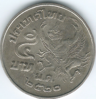 Thailand - Bhumibol - BE2520 (1977) - 5 Baht - KMY111 - ๒๕๒๐ - Thailand