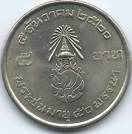 Thailand - Bhumibol - BE2520 (1977) - 5 Baht - 50th Birthday Of Rama IX - KMY120 - ๒๕๒๐ - Thailand