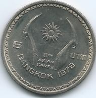 Thailand - Bhumibol - BE2521 (1978) - 5 Baht - 8th Asian Games - KMY131 - ๒๕๒๑ - Thailand