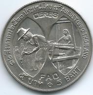 Thailand - Bhumibol - BE2523 (1980) - 5 Baht - 48th Birthday Of Queen Sirikit & FAO - KMY137 - ๒๕๒๓ - Thailand