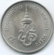 Thailand - Bhumibol - BE2523 (1980) - 5 Baht - 48th Anniversary Of Rama VII Monarchy - KMY144 - ๒๕๒๓ - Thailand