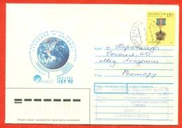 Kazakhstan 1997. The Envelope Is Really Past Mail. - Kazakhstan