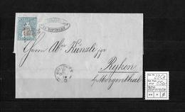 1854-1862 Helvetia (Ungezähnt) Strubel → 1856 Brief ZOFINGEN Nach Ryken Bei Murgenthal   ►SBK-23Ca◄ - 1854-1862 Helvetia (Imperforates)