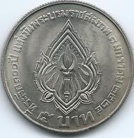 Thailand - Bhumibol - BE2524 (1981) - 5 Baht - 100th Anniversary Of Birth Of Rama VI - KMY142 - ๒๕๒๔ - Thailand