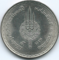 Thailand - Bhumibol - BE2525 (1982) - 5 Baht - 200th Anniversary Of Bangkok - KMY149 - ๒๕๒๕ - Thailand