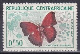 Zentralafrika Central Africa 1960 Tiere Fauna Animals Schmetterlinge Butterflies Papillion Mariposa Farfalle, Mi. 4 ** - Zentralafrik. Republik