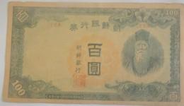Vieux Billet De Corée Du Sud Ayant Circulé - Korea, South
