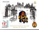 España Prueba Nº 29 - Blocs & Hojas