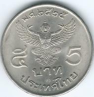Thailand - Bhumibol - BE2525 (1982) - 5 Baht - KMY160 - ๒๕๒๕ - Thailand