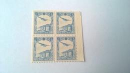 Manchukuo China   1936 -1937 Airmail - 1932-45 Manchuria (Manchukuo)
