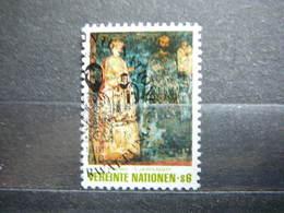 Bulgarian Mural, Boyana Church # United Nations UN Vienna Austria 1981 Used #Mi. 19 Frescos - Oblitérés