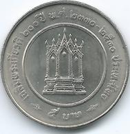 Thailand - Bhumibol - BE2530 (1987) - 200th Anniversary Of Rama III - KMY184 - ๒๕๓๐ - Thailand