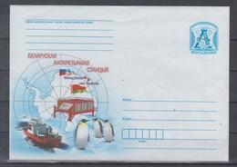Belarus Antarctic Program 2015 - Stamps