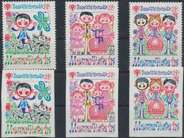 Ungarn 3335-3337 Zähnung A+B Jahr Des Kindes 1979 Komplett Postfrisch ** MNH - Hungary