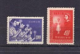 Chine Taïwan - Formose 470/71 1964 Neufs (*) émis Sans Gomme (66) - 1945-... République De Chine