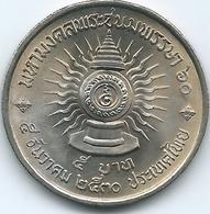 Thailand - Bhumibol - BE2530 (1987) - 60th Anniversary Of Rama IX - KMY195 - ๒๕๓๐ - Thailand