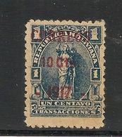 BOLIVIA - 1917 PROVISORIO DE COBIJA - Cefilco 136- Sc. 102D- Yv. 110- UNUSED - Repaired Small Thin Sport Lower Left - Bolivien