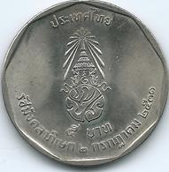 Thailand - Bhumibol - BE2531 (1988) - 5 Baht - 42nd Anniversary Of The Reign Of Rama IX - KMY211 - ๒๕๓๑ - Thailand