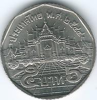 Thailand - Bhumibol - BE2531 (1988) - 5 Baht - KMY219 - ๒๕๓๑ - Thailand