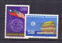 Chine Taïwan - Formose 1964 482/83 Neufs** MNH (67) - Ungebraucht