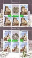 BULGARIA / BULGARIE  2012 Europa – Visit Bulgaria  2 Sheet Of 5stamps+ Vignette – MNH - Europa-CEPT