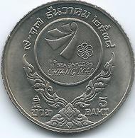 Thailand - Bhumibol - BE2538 (1995) - 5 Baht - 18th Sea Games - KMY306 - ๒๕๓๘ - Thailand