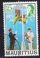 MAURITIUS [1978] MiNr 0454 A X I ( O/used ) - Mauritius (1968-...)