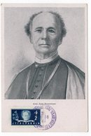 YUGOSLAVIA, COMPLETE SET,  3 MAX CARDS 28.07.1948. JOSIP JURAJ STROSSMAYER, FRANJO RACKI , DJURO DANICIC - 1945-1992 Socialist Federal Republic Of Yugoslavia