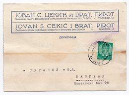 1937 YUGOSLAVIA, SERBIA, PIROT, JOVAN CEKIC AND BROTHER - 1931-1941 Regno Di Jugoslavia