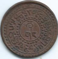 Tibet - Thubten Gyatso - BE 15-57 (1923) - 1 Sho - KM21a (vertical Legend) - Chine