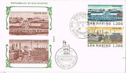 32617. Carta F.D.C. SAN MARINO 1975. Mostra Filatelica TOKYO (Japon) 75 - FDC