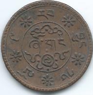 Tibet - Thubten Gyatso - BE 16-7 (?) (1933) - 1 Sho - KM23 (circle Variety) - China