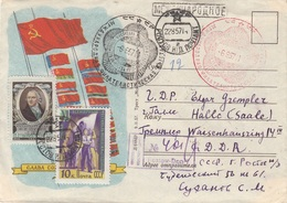 RUSSLAND R-Brief 1957 - 2 Sondermarken Auf RECO Schmuckbrief Mit Sonderstempeln Gel.1957 V.Russland In Die DDR - 1923-1991 UdSSR