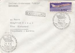 RUSSLAND NUKLEAR ICEBREAKER Brief 1966 - Sondermarken Auf Brief Mit Sonderstempeln Gel.v.Russland > Gleisdorf - Abarten & Kuriositäten