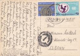U.A.R.-EGYPT 1966 - 2 Sondermarken Auf Ak GIZA, Gel.v.Cairo > Bonn - Ägypten