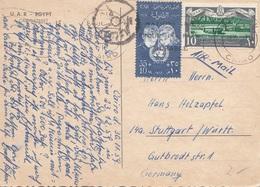 U.A.R.-EGYPT 1959 - 2 Sondermarken Auf Ak CAIRO Street, Gel.v.Cairo > Stuttgart - Ägypten