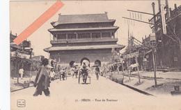 PEKIN- Tour Du TAMBOUR- Animation-POUSSE-POUSSE -Non Ecrite- TBE- (5-5-19) - China