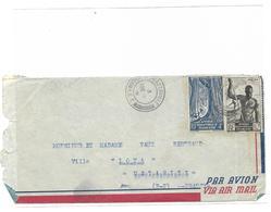 A.E.F Devant D'enveloppe - A.E.F. (1936-1958)
