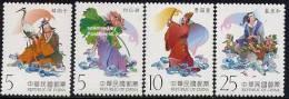 2004 TAIWAN Folklore(II) 4v - Unused Stamps