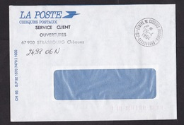 France: Official Cover, 1994, Cancel Centre De Cheques Postaux Strasbourg, Postal Bank Service (traces Of Use) - Frankrijk