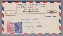 AS Saudi-Arabien 1949-09-15 Mecca Luftpostbrief Nach DE Markt Oberdorf - Arabie Saoudite