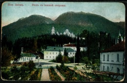 Ref 1287 - 5 X Early Postcards - Russia Georgia - Russia