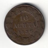Greece 10 Lepta 1836 - Greece